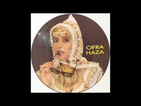 Ofra Haza - Im Nin' Alu (Extended Mix)