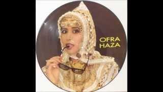 Ofra Haza - Im Nin