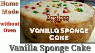 Home made Eggless Vanilla Sponge Cake || Basic Eggless Vanilla Cake || without Oven  Vanilla Cake