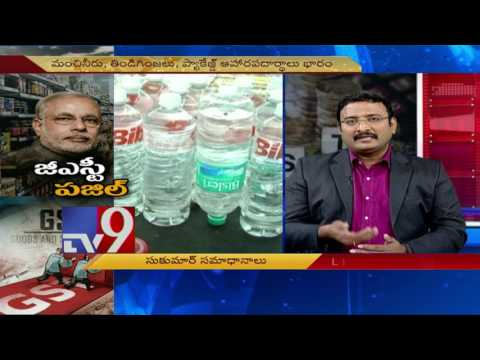 GST Puzzle : Business Analyst Sukumaar clears doubts - TV9