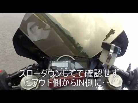 FSW 6月6日 S2A 死亡事故 - YouTube