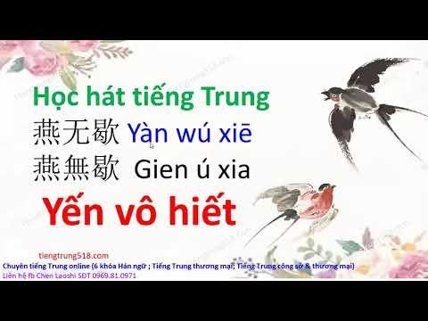 Học hát tiếng Trung || 燕无歇 yan wu xie Yến vô hiết