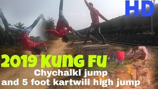 2019 Kung fu video chaycall jump and 5 foot kartwill high jump