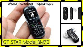 ???? Мини - Телефон в Кулаке ???? / GT STAR Model: BM70 / Обзор + Тесты