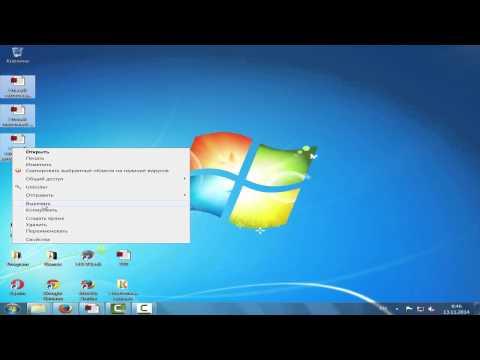Как удалить и восстановить файлы из корзины в Windows 7