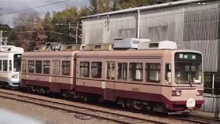 筑豊電鉄3000形3005AB電車 開業60周年記念マルーン&ベージュ塗装車両