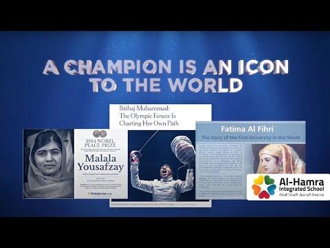 AL-HAMRA INTEGRATED SCHOOL | Corporate Video  |  This is Al-Hamra