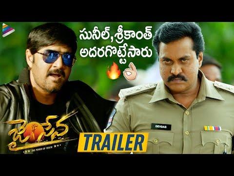 Jai Sena Movie TRAILER   Srikanth   Sunil   2020 Latest Telugu Movie Trailers