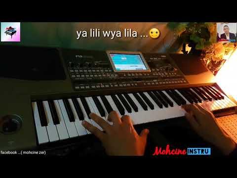 ya lilii ya lila - rai 2018 - يا ليلي يا ليلا - موسيقى صامتة