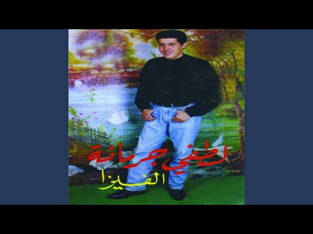 MP3 TÉLÉCHARGER 2011 MEZWED TUNISIEN