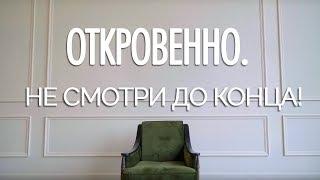 ОТКРОВЕННО - Как похудеть, попасть в шоу-бизнес и остаться мамой и женой | Три Раза Мать Production