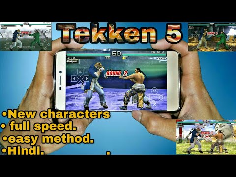 How To Play Tekken 5 On Android Device (full Speed) In Hindi |Hindi Tech Room