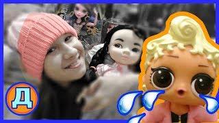 ПОЧЕМУ УЖАСНО БЫТЬ БЛОГЕРОМ много кукол ЛОЛ, ОГРОМНЫЕ МОНСТЕР ХАЙ подарки на новый год ДУРАЛЯШКИ