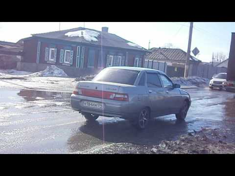знакомство городе троицк челябинскои области