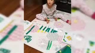 20190223  웅진꼬마 어린이 수학동화 놀이 하고 …