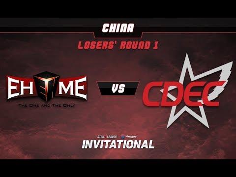 EHOME vs CDEC Game 1 - SL-i Invitational: CN Qualifier Losers Round 1 -@LuminousInverse @tsunami643