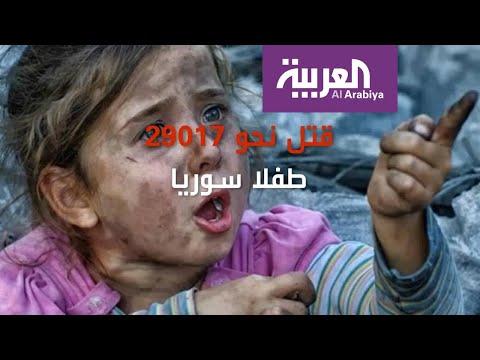لن تصدق عدد القتلى من أطفال سوريا في الحرب  - نشر قبل 3 ساعة