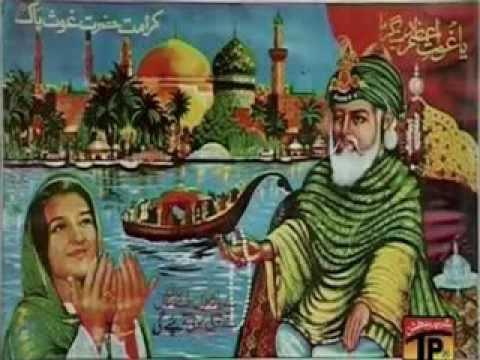 Alif Allah Chambe Di Butee Kalam Sultan Bahoo Part 3 flvflv  03453556043