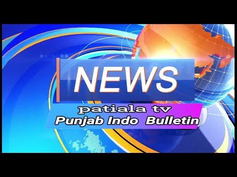 patiala tv- Punjab Indo Bulletin daily ( 24Hrs world-Wide ) 20 Jan 2018
