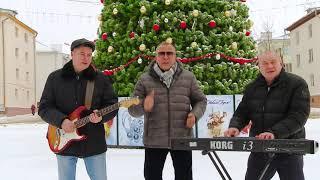 Новогоднее поздравление от группы БУТЫРКА! «Держись Кокорин! Крепись Мамаев!»