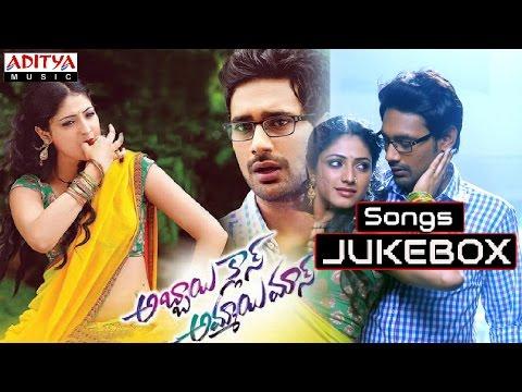 Abbai Class Ammai Mass Songs Jukebox   Varun Sandesh, Haripriya