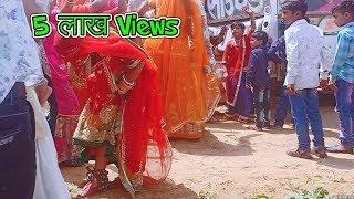 Rajasthani new Dj song | विवाह मायरा गीत डांस | Royal wedding dance विवाह सोंग