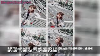 昨天,等待了好久的爽妹子新劇《青春斗》 終於播出啦~大家有沒有看呢? ...