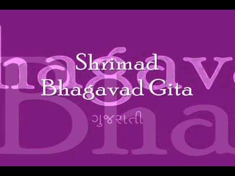 Bhagavad Gita  Chapter 01 Complete Gujarati translation