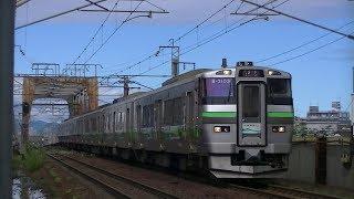 733系大谷ラッピング 快速エアポート 新札幌駅到着~発車
