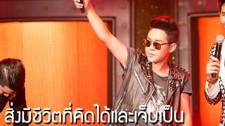 สิ่งมีชีวิตที่คิดได้และเจ็บเป็น - โจ๊ก โซคูล l Hidden Singer Thailand เสียงลับจับไมค์