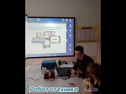 Робототехника для детей в Жуковском