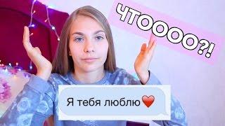ПРАНК ПЕСНЕЙ над ЛУЧШИМ другом/ Время и Стекло - Навернопотомучто