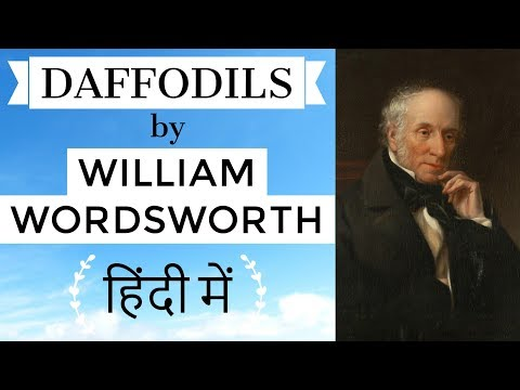 English Poems for competitive exams - Daffodils by William Wordsworth - I Wandered Lonely as a Cloud