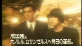'80-94 航空会社CM集vol.4