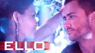 Алексей Ромео — Расправь мои крылья ft. J'Well