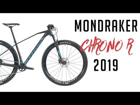 Mondraker Chrono R 2019 /First Look /MTB /