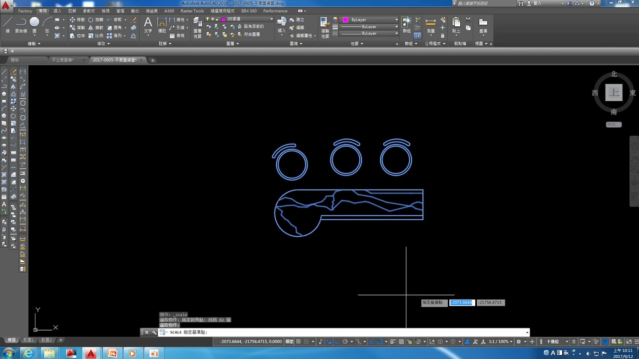 AutoCAD 傢俱比例參考縮放 - YouTube