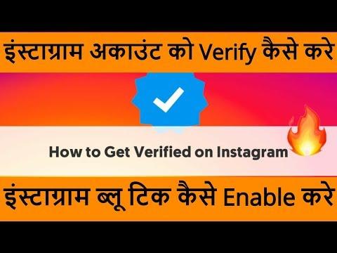 instagram verified symbol copy and paste  - Myhiton