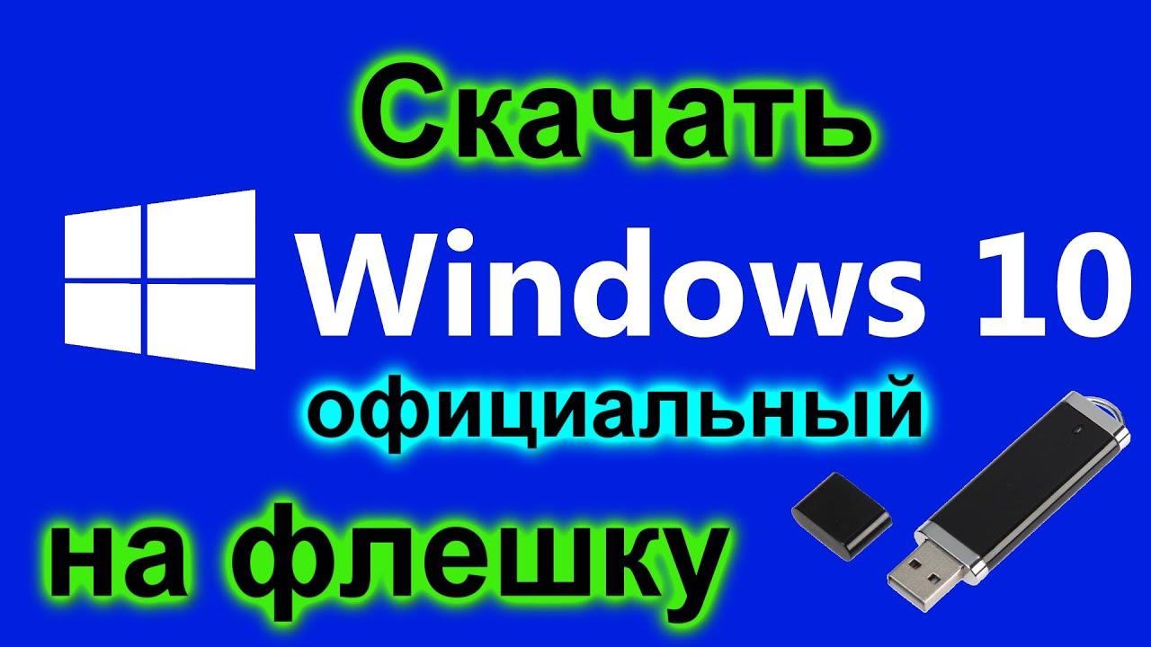 betcity скачать windows приложение на