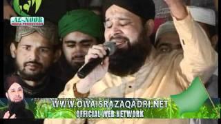 Allah Ya Mulana  - Owais Raza Qadri - Mehfil At Griffan Ground Lahore 22 october 2011