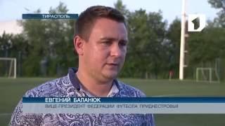Кубок Приднестровья по футболу 2016