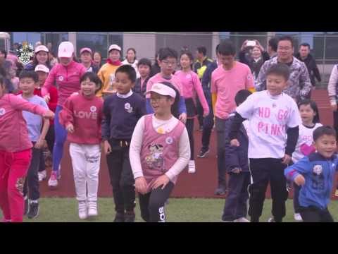 2017 Pink Run for Women Health at Ningbo HD School