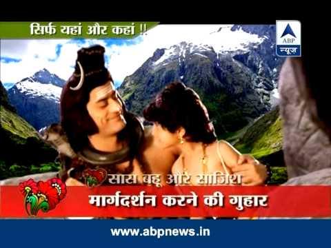 Hanuman Meets Mahadev To Acquire Knowledge