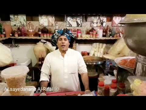 المعلم رضا الزيتوني الشريف للبليلة والمخللات والأكلات الشعبية والحجازية