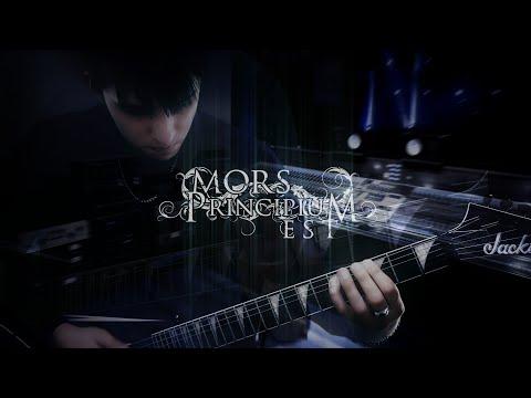 Mors Principium Est - Bringer Of Light (Guitar Cover) By N1