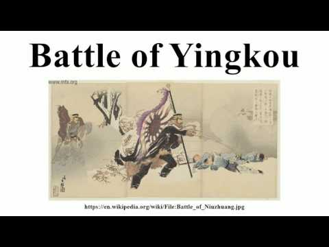 Battle of Yingkou