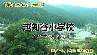 神戸学院大学 現代社会学部 岡崎ゼミ(2015年度2回生)のチームMが 制...