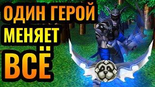 Как будто другая игра: Охотник на Демонов вернулся к эльфам в War¢raft 3 Reforged