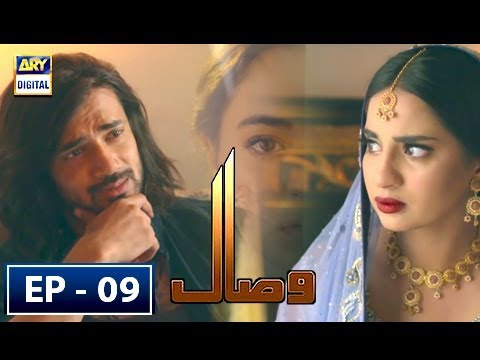 Visaal Episode 9 - 23rd May 2018 - ARY Digital Drama