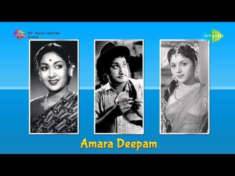 Amara Deepam | Thenunnum Vandu song